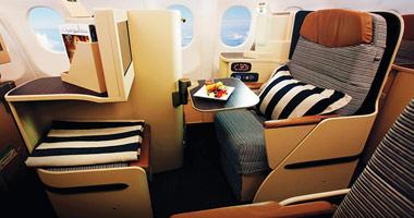 Etihad Airways Pearl Business Class