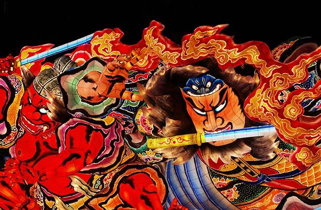 Japanese Art, Japan
