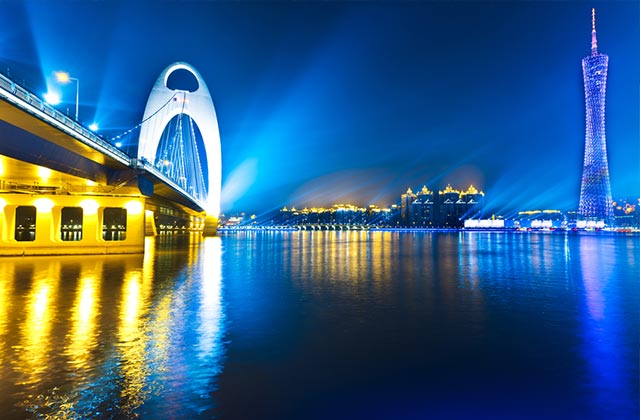 Zhujiang River and the Financial District, Guangzhou