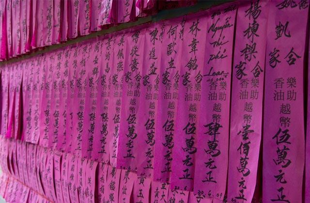 Prayer Flags, Chua Thien Hau Temple, Cho Lon