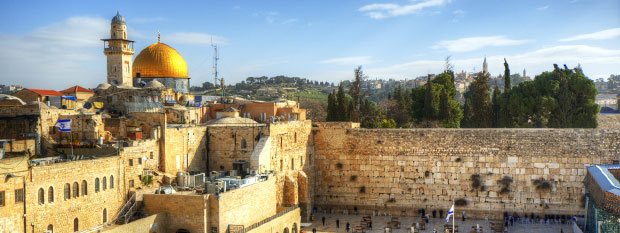 Israel Travel Guide Sightseeing Flight Centre - Israel destinations