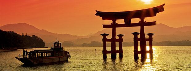 Miyajima Shrine, Hiroshima