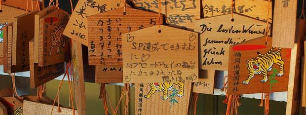 Japan Travel - souvenirs