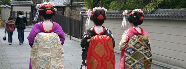 Japan Travel - Geisha