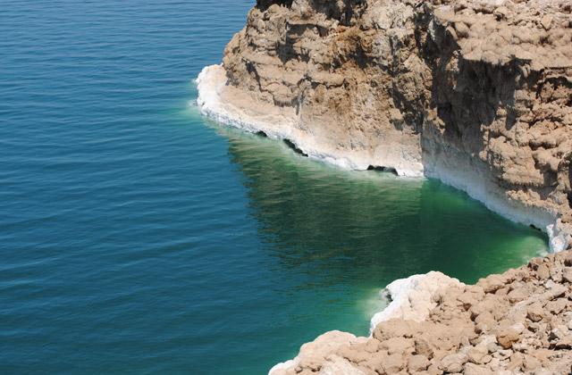 Dead Sea | by Flight Centre's Katrina Imbruglia