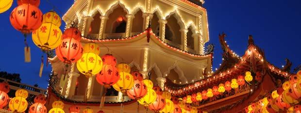 Malaysia Travel Lantern Festival