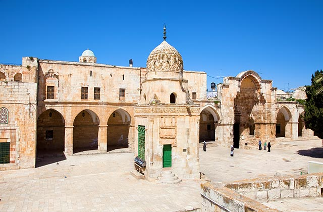 The Temple Mount, The Old City, Jerusalem, Israel