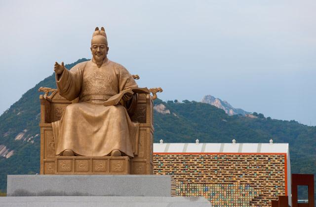 King Sejong Statue, Gwanghawmun Square