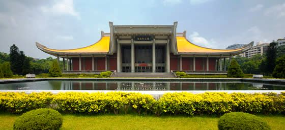 Taipei: Sun Yat-Sen Memorial Hall