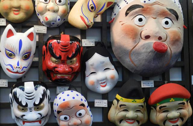Noh Masks, Asakusa | by Flight Centre's Tiffany Apatu