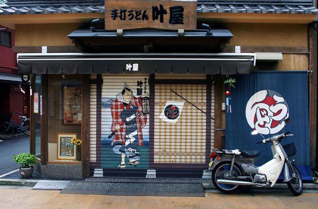 The Back Streets of Tokyo | by Flight Centre's Jillian Blair