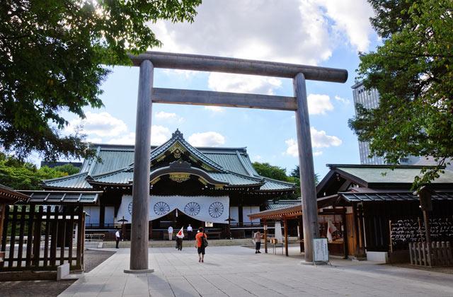 Yasukini Shrine