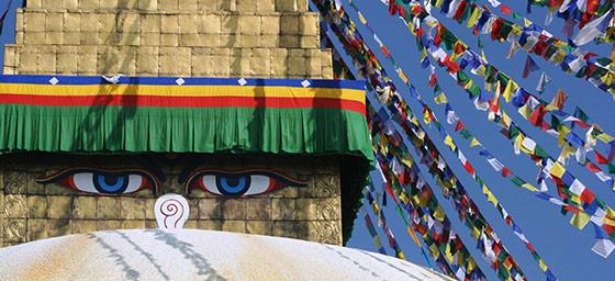 Asia: Kathmandu