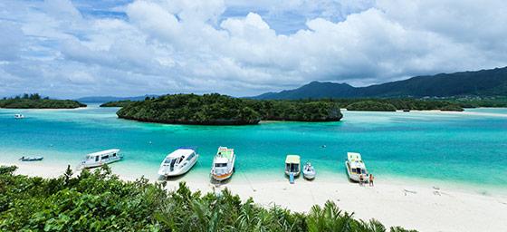 Asia: Okinawa