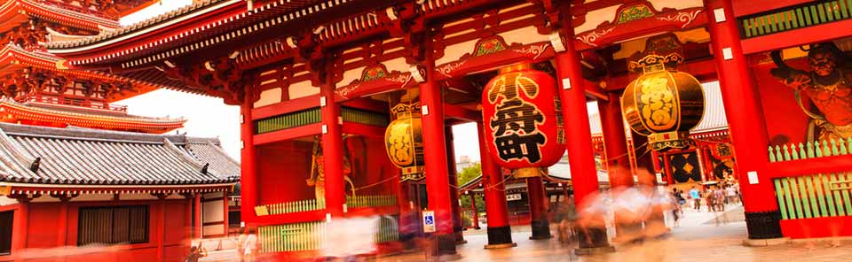 Cheap Japan Holidays Save On Japan Packages Flight Centre