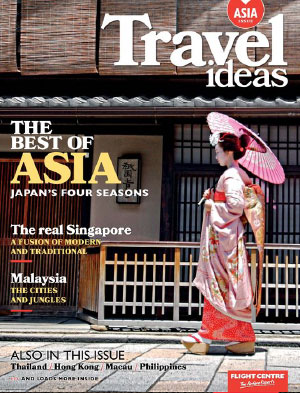 Asia Front Cover